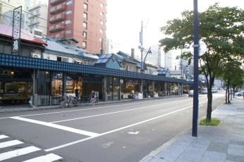 Sapporo Fischmarkt