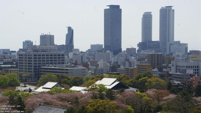 Nagoya Skyline am Bahnhof