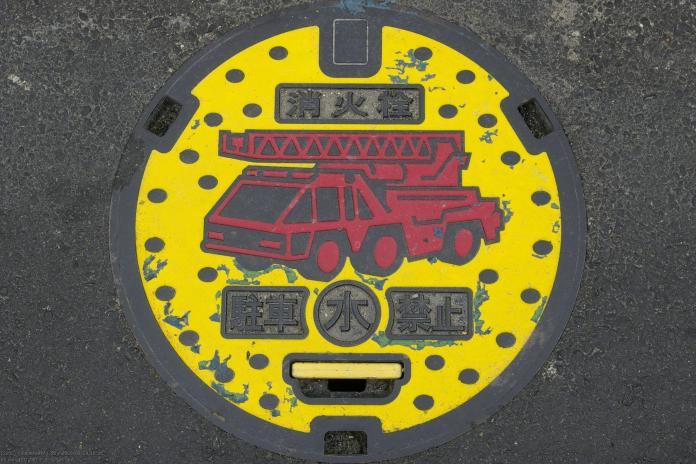 Deckel Hydrant