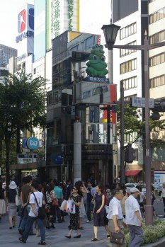 Koban - Ginza