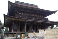 Yoshino Kuromon