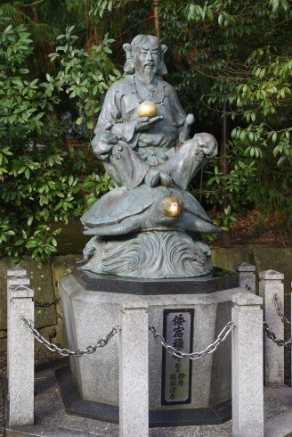 Kono Shrine