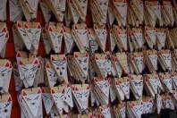 Fushimi Inari Shrine Ema