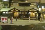 Public Bath Shirohatanoyu, Kusatsu Onsenath