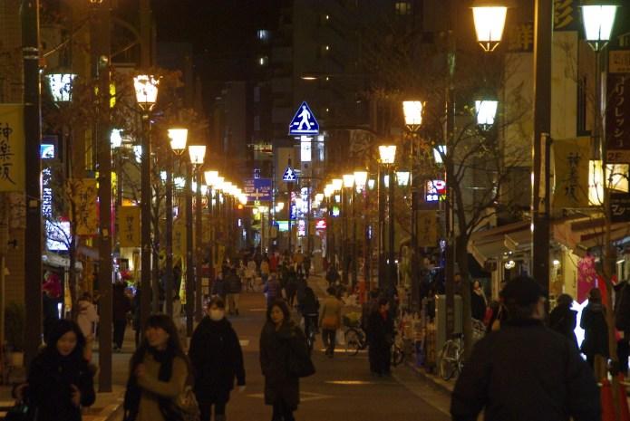 Shopping Street in Iidabashi