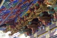 Naritasan, Detail