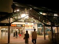 KyobashiEki