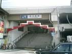 NishikujoEki
