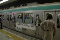 [2014] - AnimeReal- 2