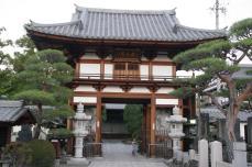 Matsumoto2014 426