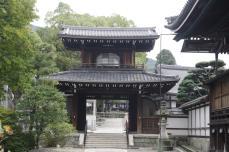 Yamaguchiinari-Schrein
