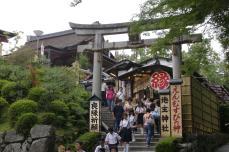 Kyoto2014 491