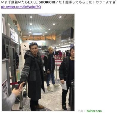SHOKICHIを千歳空港で目撃