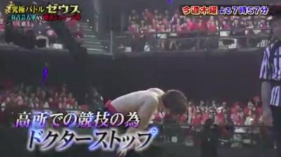山田涼介が怪我でドクターストップ