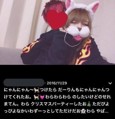 山田朱莉とサグワ