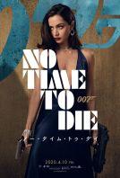 007,アナ・デ・アルマス,ノー・タイム・トゥ・ダイ