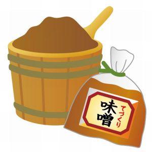 手作り味噌