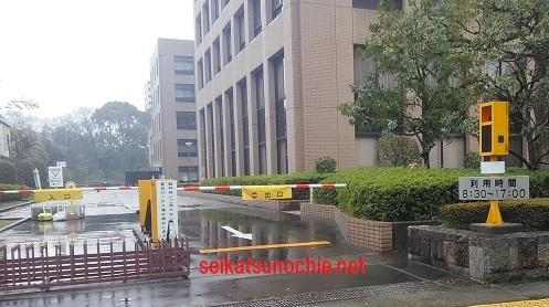 名古屋家庭裁判所駐車場