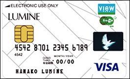 富士急ハイランドのwebチケットやエポスカードはいくらお得?3