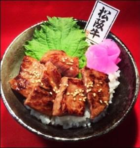 肉祭りメニュー画像ZOZO千葉マリンスタジアム2018