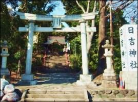 三峯神社のお守りの効果をMAXにする持ち方は?色や種類の違いは?6