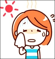 11夏暑い