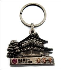 18法隆寺お土産修学旅行