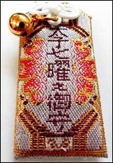 11法隆寺修学旅行 お土産
