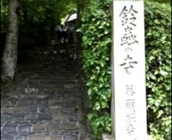 鈴虫寺12