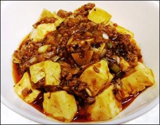 11麻婆豆腐