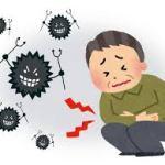 梅雨の食中毒予防三原則とは?症状や原因は?どんな対策をとる?