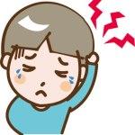 子供の頭痛は大人のそれとは違う?その原因と特徴、対処法を紹介します