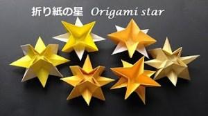 立体的な星1枚で折る