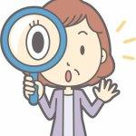 緑内障とはどんな病気?その症状と原因について解説します