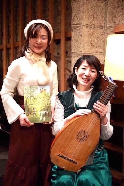 阿部早苗さんと永田斉子