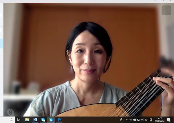 永田斉子スカイプリハ