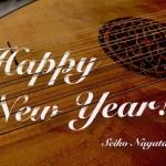 happy new year! 2020