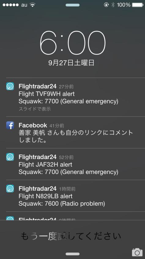 2014_0928_f1