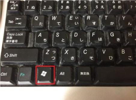 Windowsマークのキー