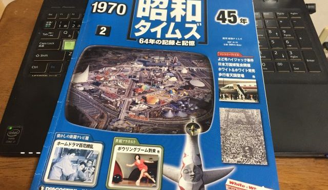 宇和島の映画館で1970年(昭和45年)頃に観た映画