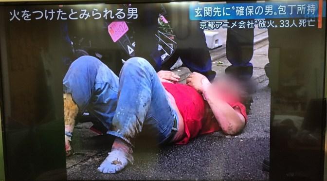 京アニ火災PrayForKyoani世界中のファンが、SNSで祈り!