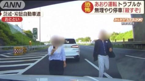 茨城常磐道で煽り運転