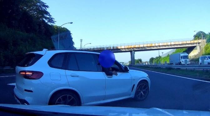 茨城県の常磐道煽り運転