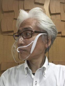 KINDAIマスク