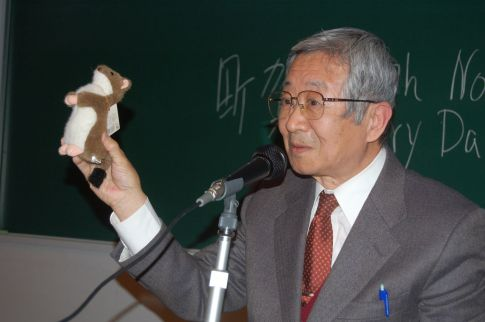 Prof. Ono and his friend