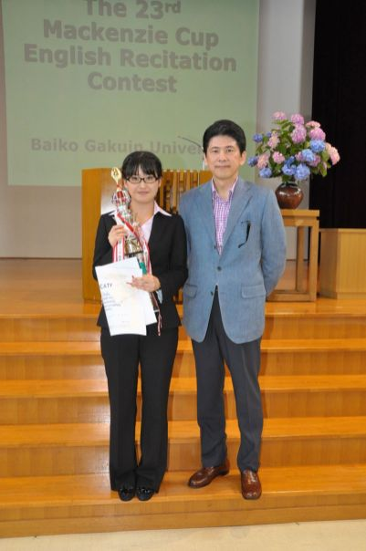 Shoko and her father