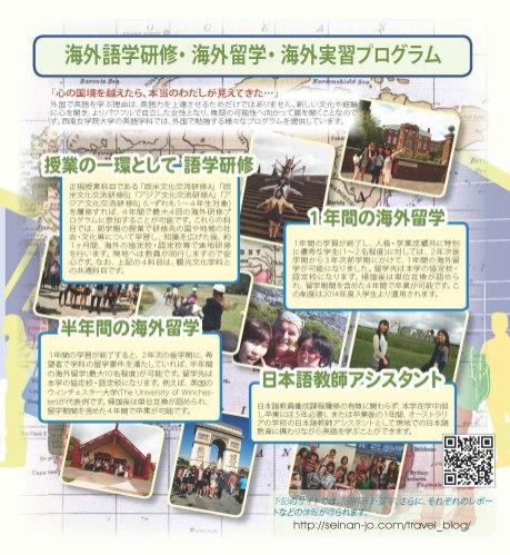 pamphlet2014_5