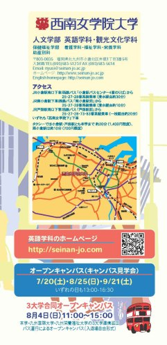 pamphlet2014_6