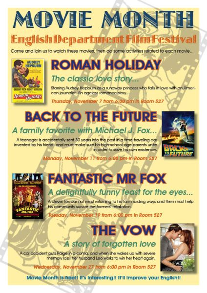 Movie Month Poster
