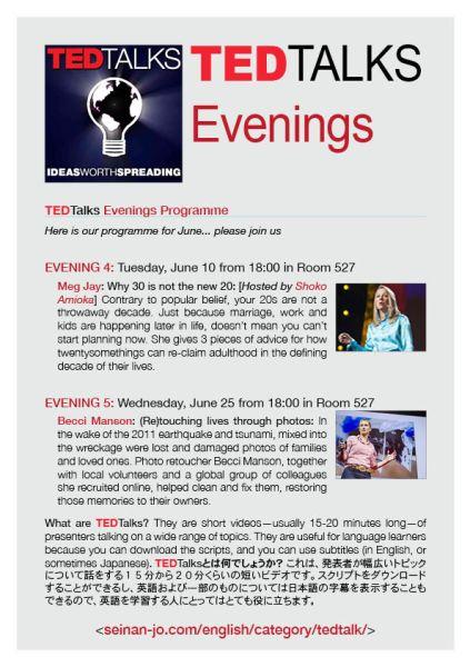 TEDTalk 2014-2